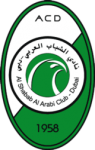 الشباب UAE