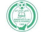 نادي الامارات
