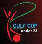 كأس الخليج للمنتخبات الأولمبية