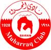 Al-Muharraq