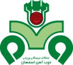 Zob Ahan Isfahan F.C