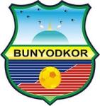 بيوندكور