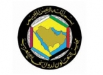 بطولة مجلس التعاون الخليجي لكرة السلة