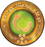 PAS Tehran F.C.