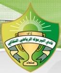 Al Yarmook