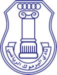 اليرموك - صالات