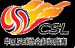 دوري السوبر الصيني
