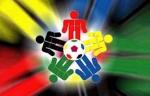كأس الصداقة الدولية