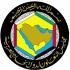 كأس الخليج للناشئين لكرة السلة