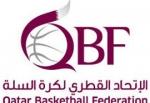 الدوري القطري للرجال لكرة السلة