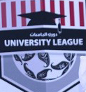 دوري الجامعات