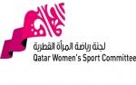 الدوري القطري لكرة القدم للسيدات