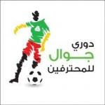 دوري جوال للمحترفين - فلسطين