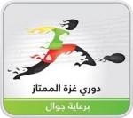 دوري غزة