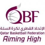 كأس قطر لكرة السلة