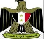 كأس الجمهورية العربية المتحدة