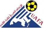 كأس العرب للأندية أبطال الكئوس