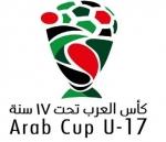 كأس العرب تحت 17 سنة