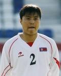 جونج هيوك تشا