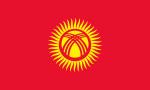 قيرغستان