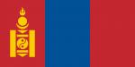 مونغوليا