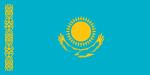 كازاخستان (أسيا)