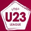 دوري أندية الدرجة الأولى القطري تحت 23 سنة