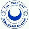 Al-Hilal Juba