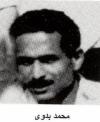 Ali BADAWI