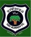 Hay Alwady FC