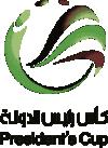 كأس رئيس دولة الإمارات