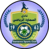 Al-Samawa FC
