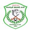 Al Sharkia
