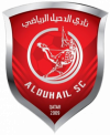 ِAl-Duhail