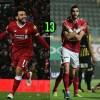 مونديال11 يكشف عن قائمة هدافي العالم 2018 بعد رباعية صلاح بالبريمييرليج وهدف أزارو الأهلي في مونانا