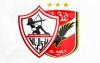 حصريا.. الأهلي في الصدارة والزمالك ثانيا.. الكشف عن أول تصنيف للأندية المصرية