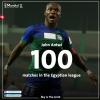 جون انطوى (الغانى الرابع) فى قائمة الـ100 مباراة بالدورى المصرى