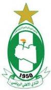 Al-Ahli SC - Tripoli