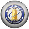 Al-Khur