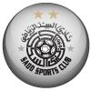 Al-Sadd
