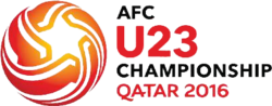 كأس أسيا تحت 23 سنة لكرة القدم