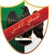 الأهلي (عمان)