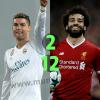 مونديال11: محمد صلاح أحرز 12 هدفا في 45 لاعبا برتغاليا منهم 13 في قائمة الودية الثالثة